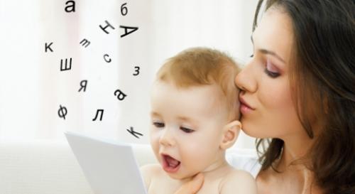 Когда ребенок начинает говорить?