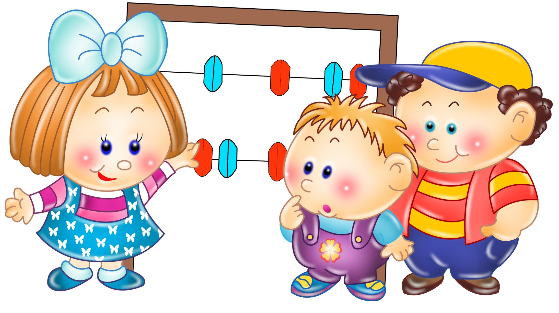 Развитие интереса к математике у детей — Семья и ребенок Талантливые Дети Клипарт