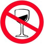 Алкоголь и бесплодие