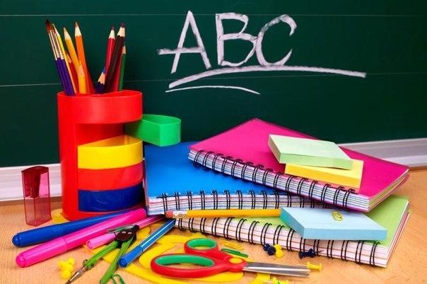 Влияние отношений к ребенку в семье на готовность ребенка к школе