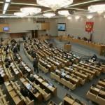 Госдума приняла во II и III чтении закон о штрафе за незаконные аборты