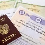Материнский капитал увеличится до полумиллиона рублей