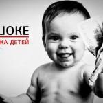 В Финляндии открыты коммерческие тендеры на перепродажу детей, отобранных у родителей