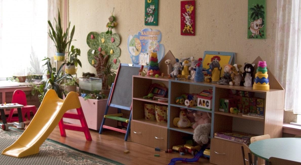 нравственное воспитание детей дошкольного возраста реферат