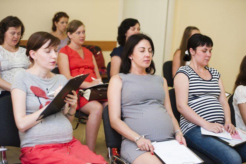 Зачем нужны курсы по подготовке к родам?