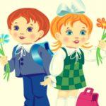 Как сохранить здоровье ребенка во время учебного процесса