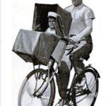 Велосипед с сиденьем для ребёнка