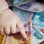 Как перечислять алименты непосредственно ребёнку, в том числе на его счёт в банке
