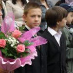 Классный час: как решить трудности пятиклассников и их родителей