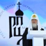 Патриарх Кирилл призвал женщин не заниматься карьерой в ущерб материнству