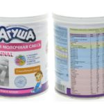 Роспотребнадзор: детское питание «Агуша» не заражено ящуром