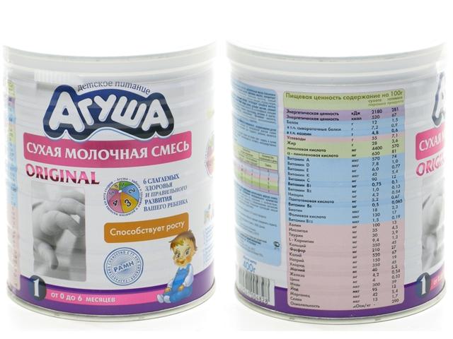 Роспотребнадзор-детское-питание-«Агуша»-не-заражено-ящуром