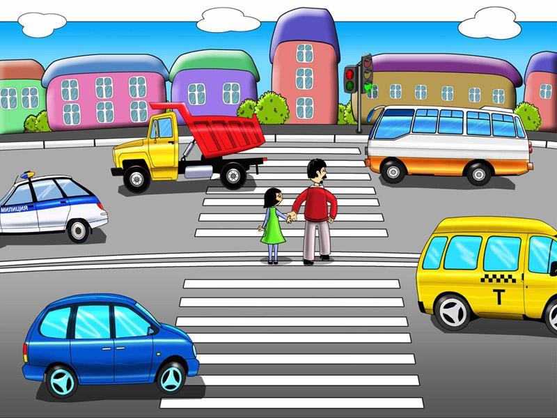 Переходим дорогу правильно: подаем ребенку хороший пример