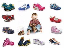 Как купить детскую обувь для мальчика