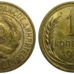 Как определить ценность монеты самостоятельно
