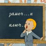 В России запустили ряд успешных программ дополнительного образования для детей