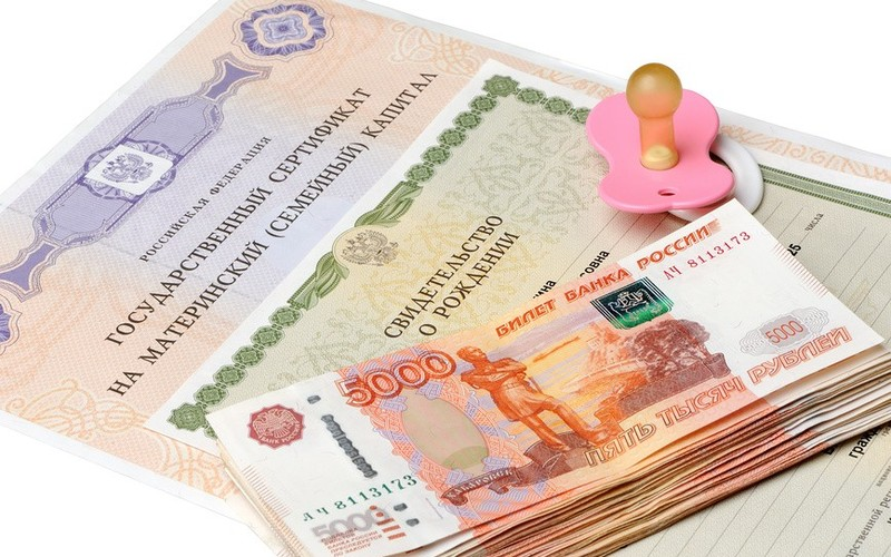 Выплата 25 тысяч из материнского капитала в 2017 году: будет или нет