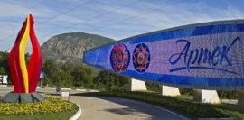 Школа шахмат Сергея Карякина откроется в Артеке