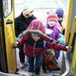 Общественный транспорт и дети