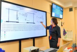 Проект Московская электронная школа