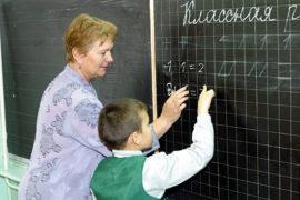 В Екатеринбурге открыли горячую линию для жалоб на поборы