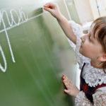 Штатный психолог может появиться в каждой школе