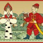 Береза и три сокола. Русская народная сказка