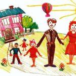 Что такое семья для ребёнка?