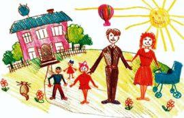 Что такое семья для ребёнка