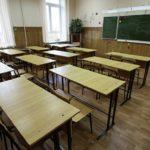 С насморком на урок не пустят: школы начнут учить по-новому
