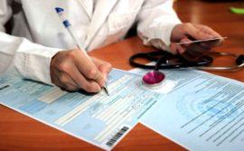 Как оплачиваются больничные листы, облагаются ли они налогами