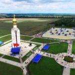 Белгородская область направит более 4 млрд рублей на допподдержку семей при рождении детей