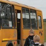 Как должна производиться организованная перевозка групп детей автобусами