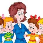 Семья в жизни дошкольника