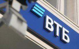 ВТБ снизил ставку по ипотеке для семей с детьми