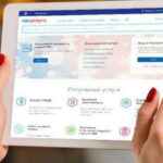 Законопроект об информировании граждан о положенной соцподдержке