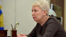 Ольга Васильева — о работе ЦУР в сфере образования