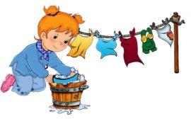 Домашние обязанности детей