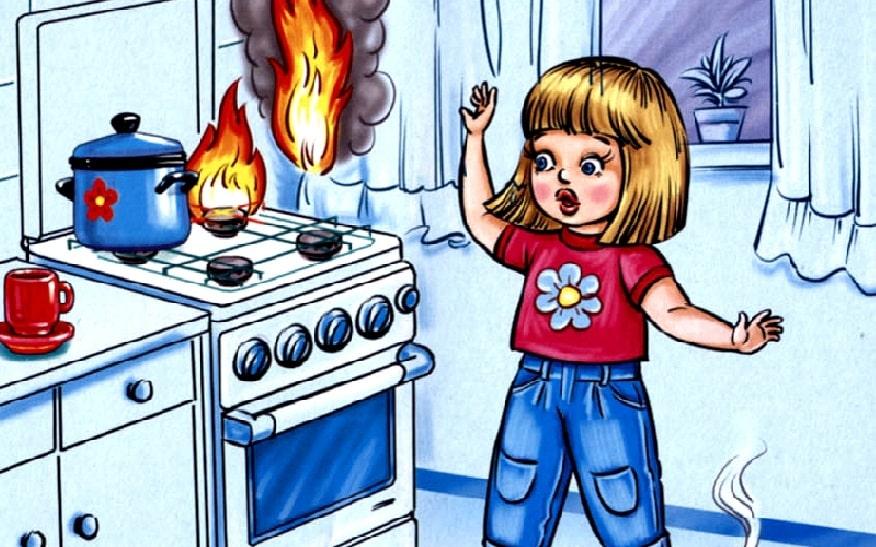 О правилах пожарной безопасности для детей