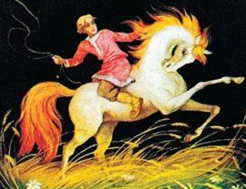 Сивка-Бурка. Русская народная сказка