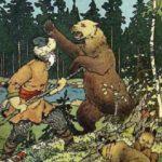Сказка о медведихе. А. С. Пушкин