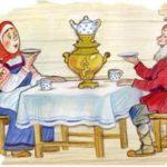 Старик и старуха. Латышская народная сказка