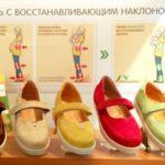 беременным не разрешают обувь на каблуках