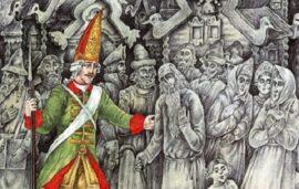Окаменелое царство. Русская народная сказка