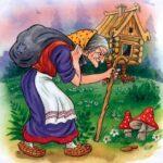 Терёшечка. Русская народная сказка