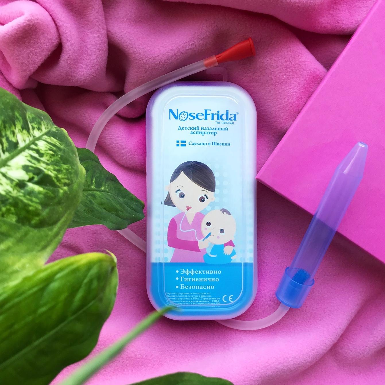 Как почистить нос новорожденному от соплей