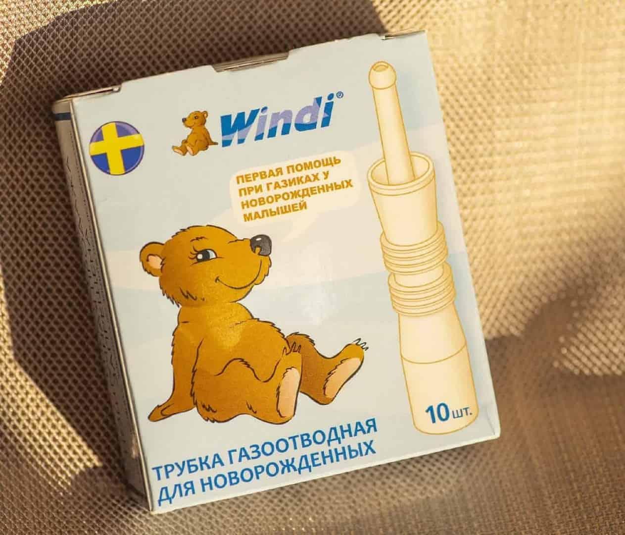 Газоотводная трубочка для новорожденных