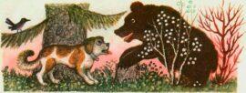 Полкан и медведь. Русская народная сказка