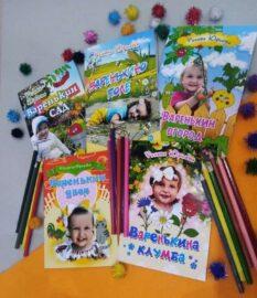 Роль книги в раннем развитии малыша