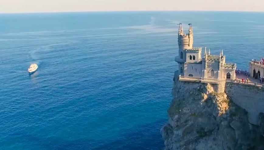 Чёрное море